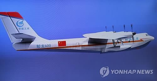 Chinese CAIGA TA - 600 Flying Boat 001