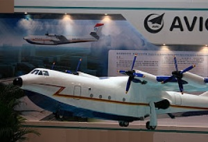 Chinese CAIGA TA - 600 Flying Boat Model 002
