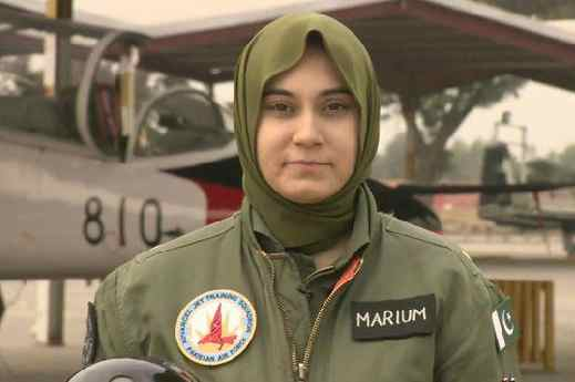 Marium Mukhtiar - Femal Pakistani Fighter Pilot